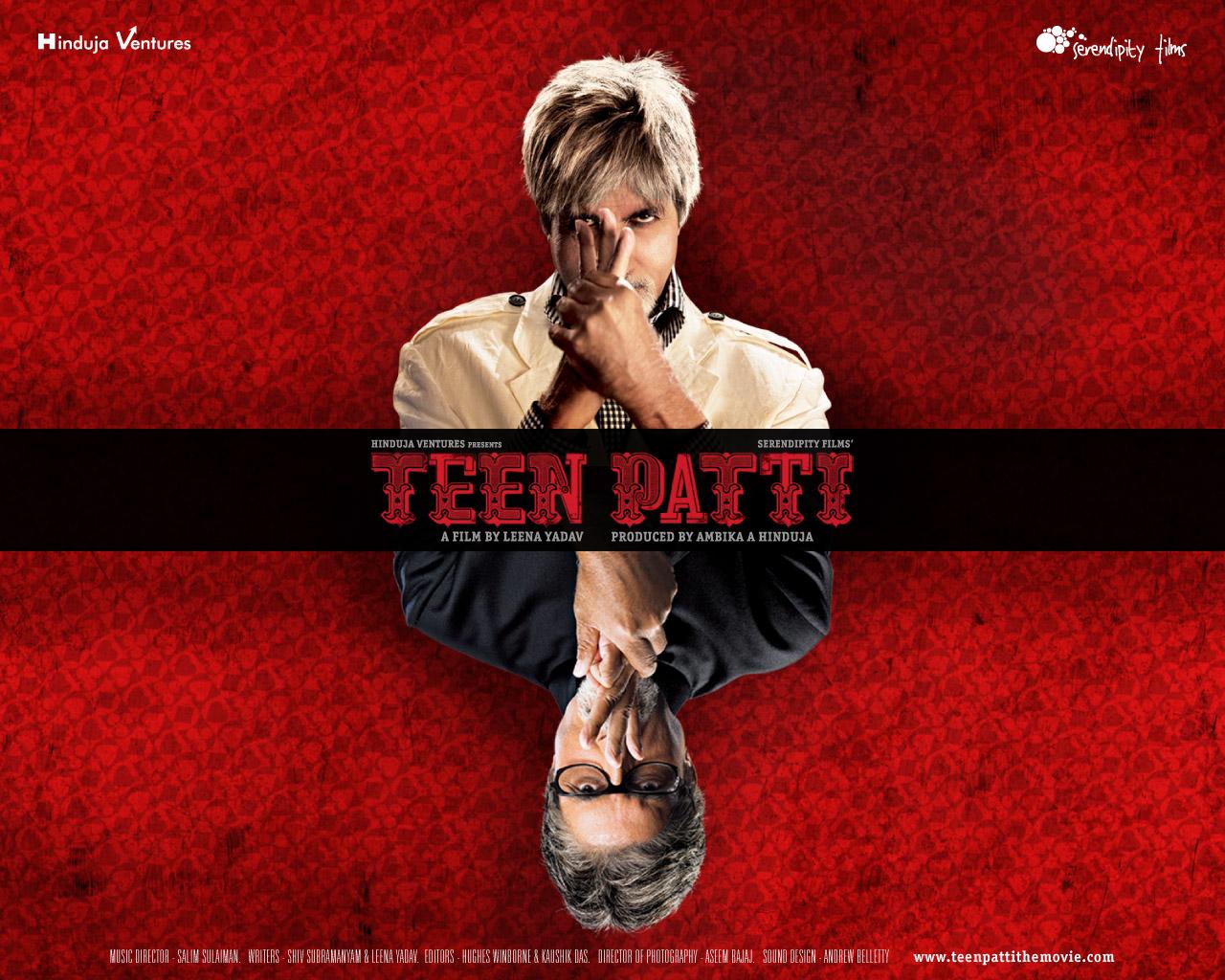 Teen patti orkut blog skip
